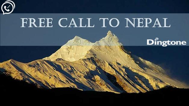How to make free call to Nepal